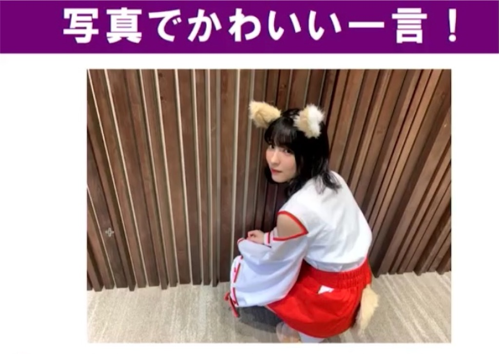 f:id:marika46neru:20201216202919j:image
