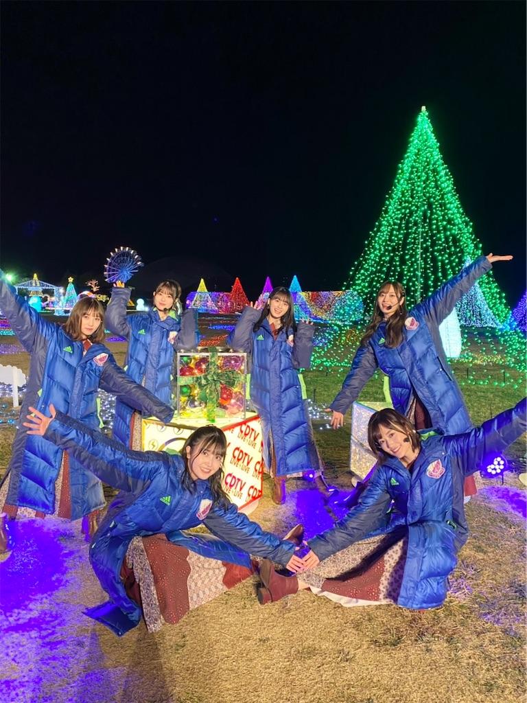 f:id:marika46neru:20201221215621j:image