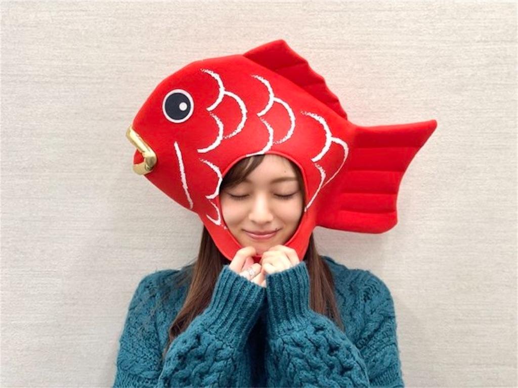 f:id:marika46neru:20210110215651j:image