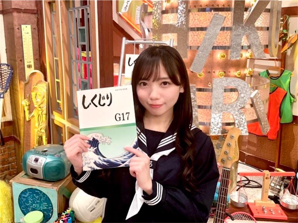 f:id:marika46neru:20210119232045j:image