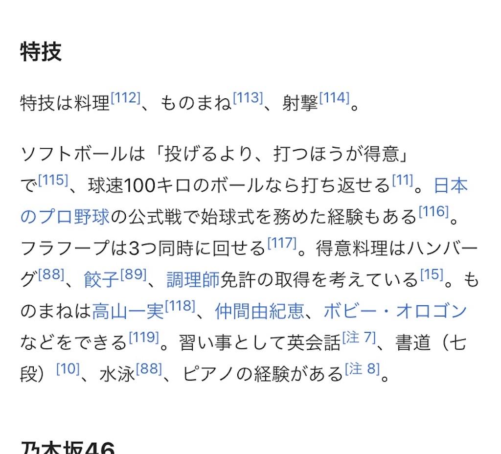 f:id:marika46neru:20210221195526j:image