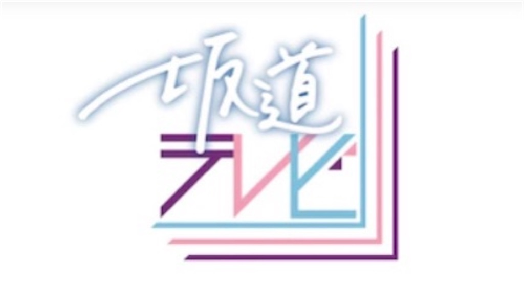 f:id:marika46neru:20210227175811j:image