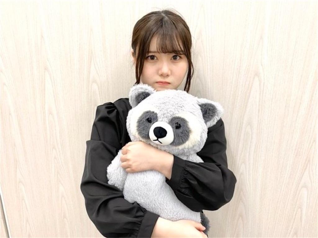 f:id:marika46neru:20210411205002j:image