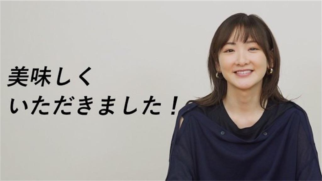 f:id:marika46neru:20210425141030j:image