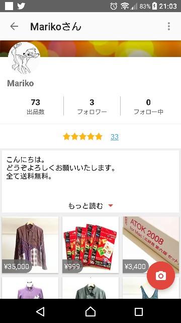 f:id:mariko0202:20190905210739j:image