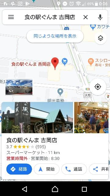 f:id:mariko0202:20200105001008j:image