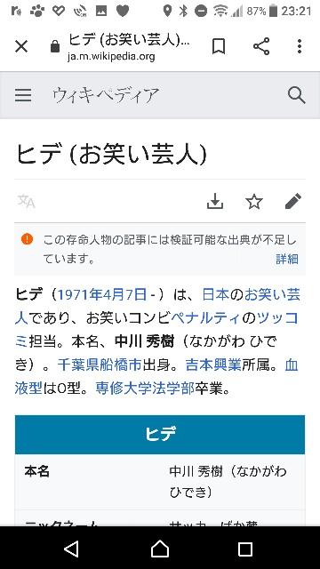 f:id:mariko0202:20201005232218j:image