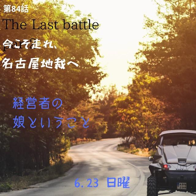 f:id:mariko2253:20190622191048j:image