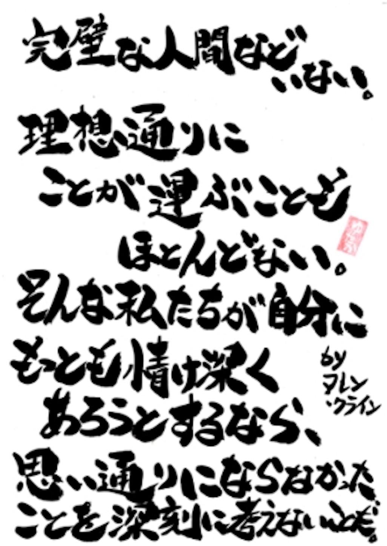 f:id:mariko303:20170604085202j:image