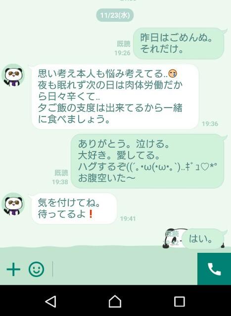 f:id:mariko612:20161124022737j:image