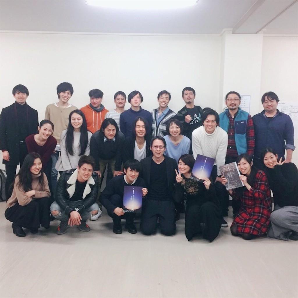 f:id:mariko_tsukamoto:20161129232031j:image