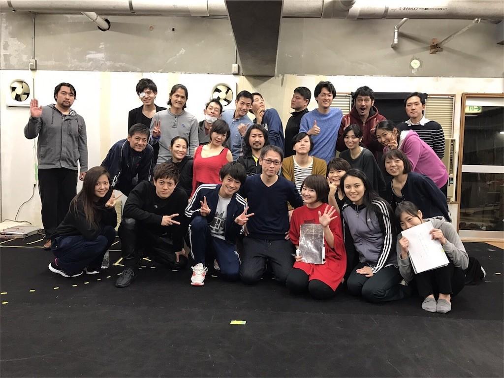 f:id:mariko_tsukamoto:20170115113643j:image