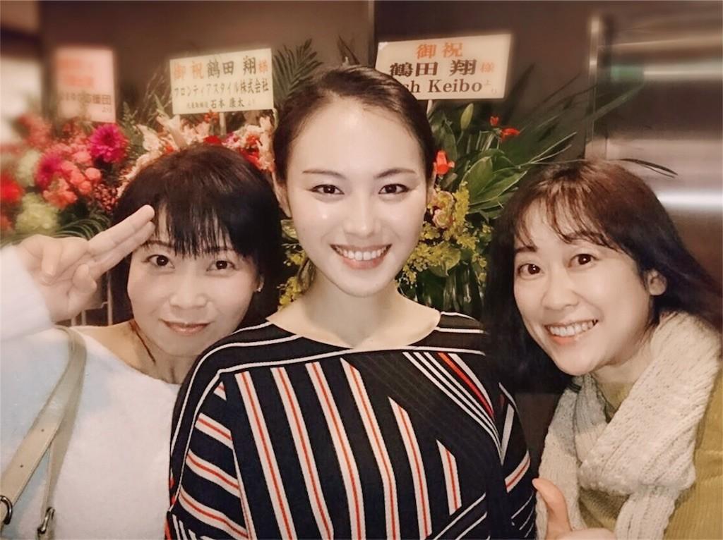 f:id:mariko_tsukamoto:20170121115928j:image