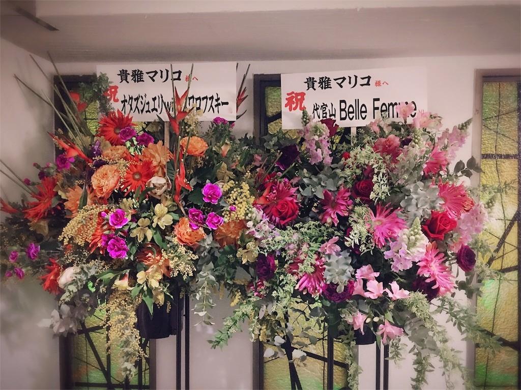 f:id:mariko_tsukamoto:20170224153654j:image