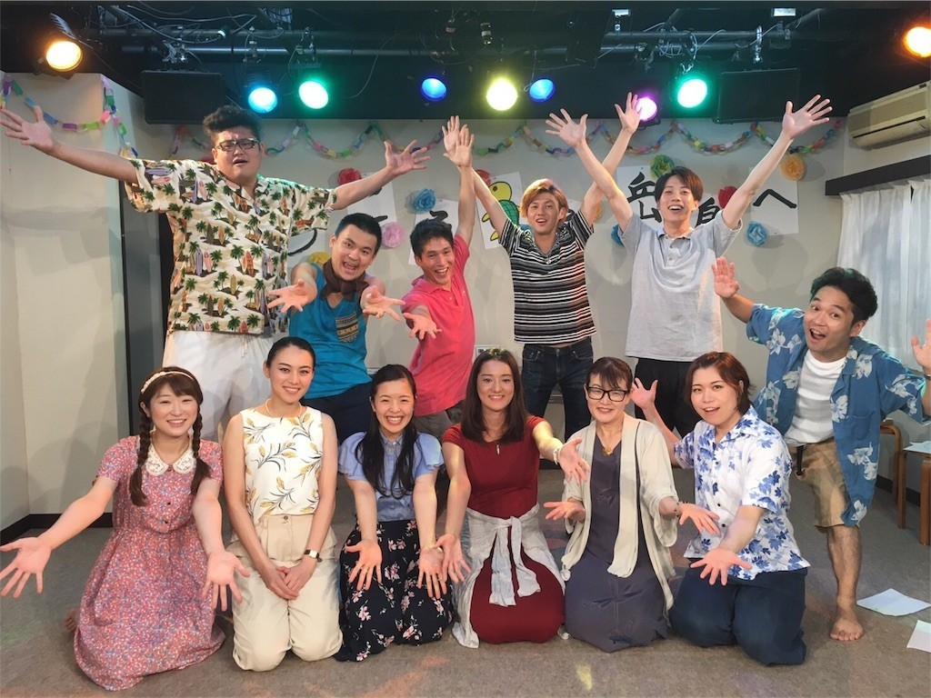 f:id:mariko_tsukamoto:20170731213843j:image