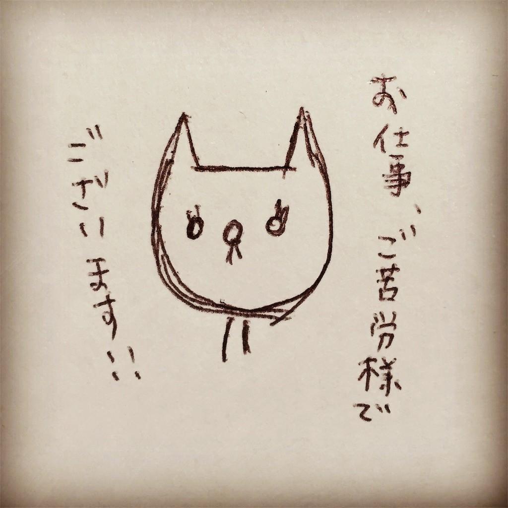 f:id:mariko_tsukamoto:20170808175258j:image