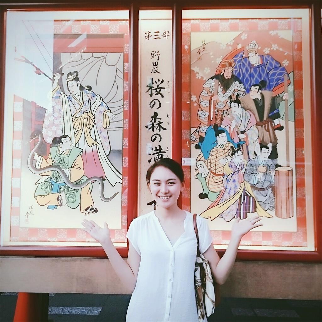 f:id:mariko_tsukamoto:20170830234732j:image