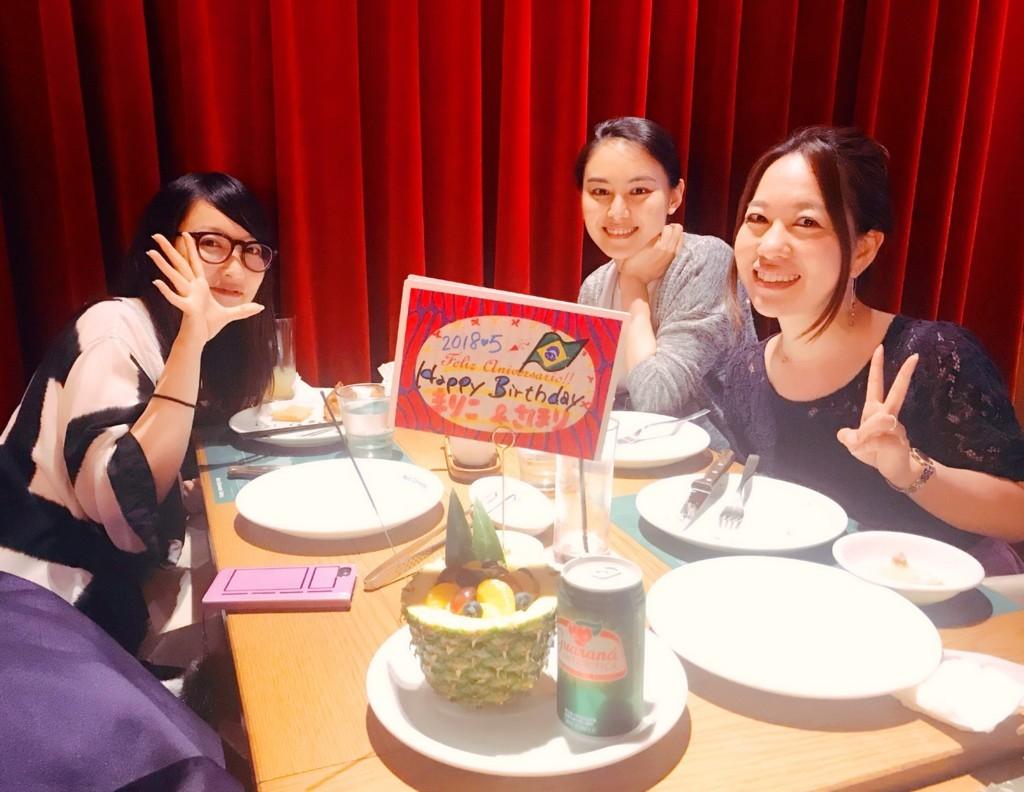 f:id:mariko_tsukamoto:20180614205817j:plain