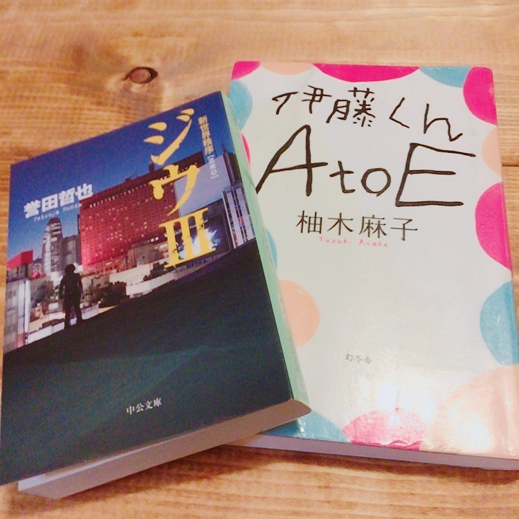 f:id:mariko_tsukamoto:20180626220324j:plain
