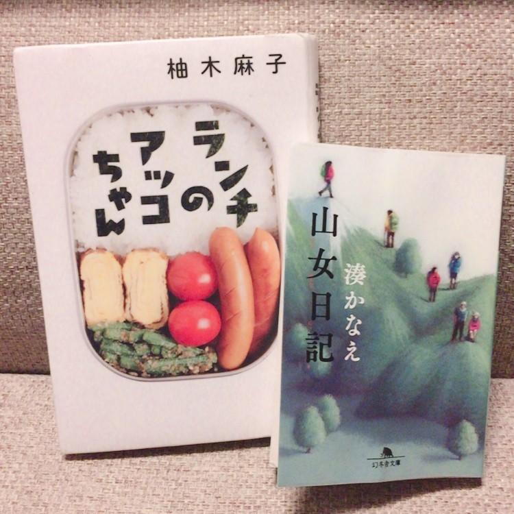 f:id:mariko_tsukamoto:20180722205941j:plain