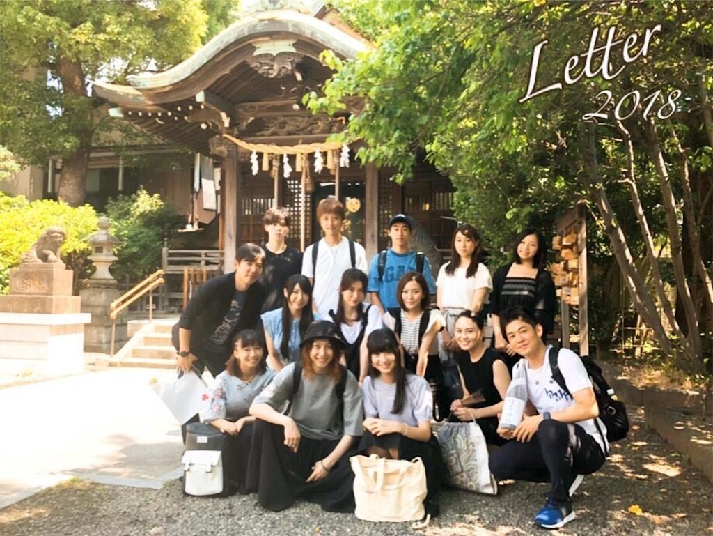 f:id:mariko_tsukamoto:20180731204537j:image