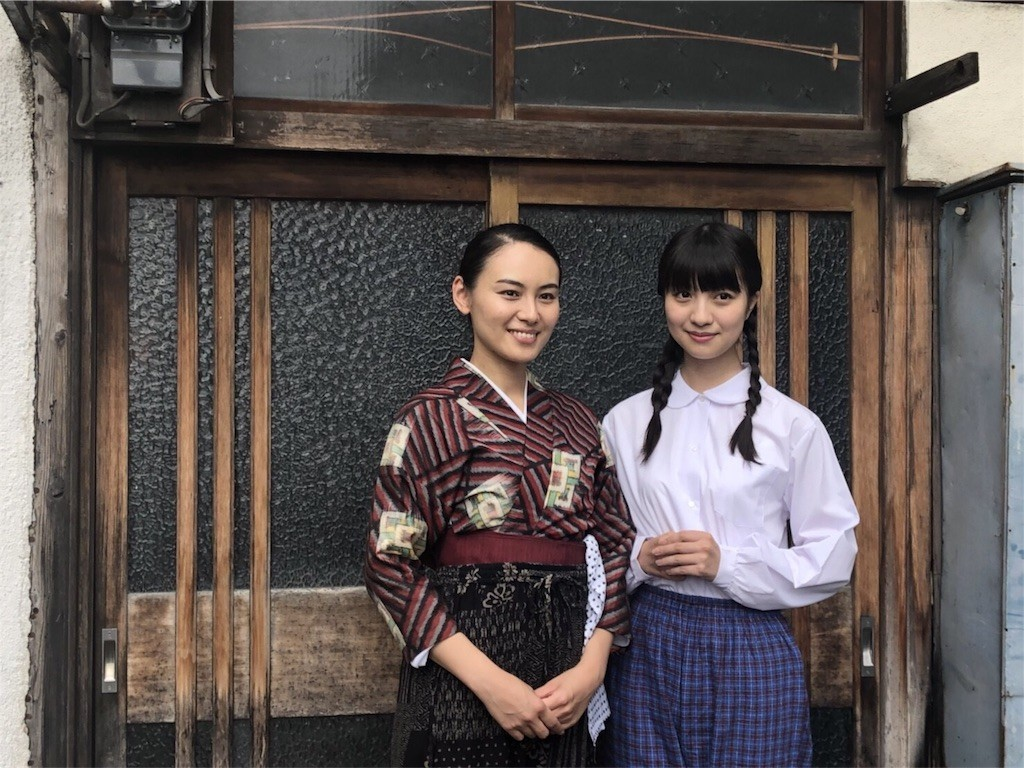 f:id:mariko_tsukamoto:20180818212804j:image