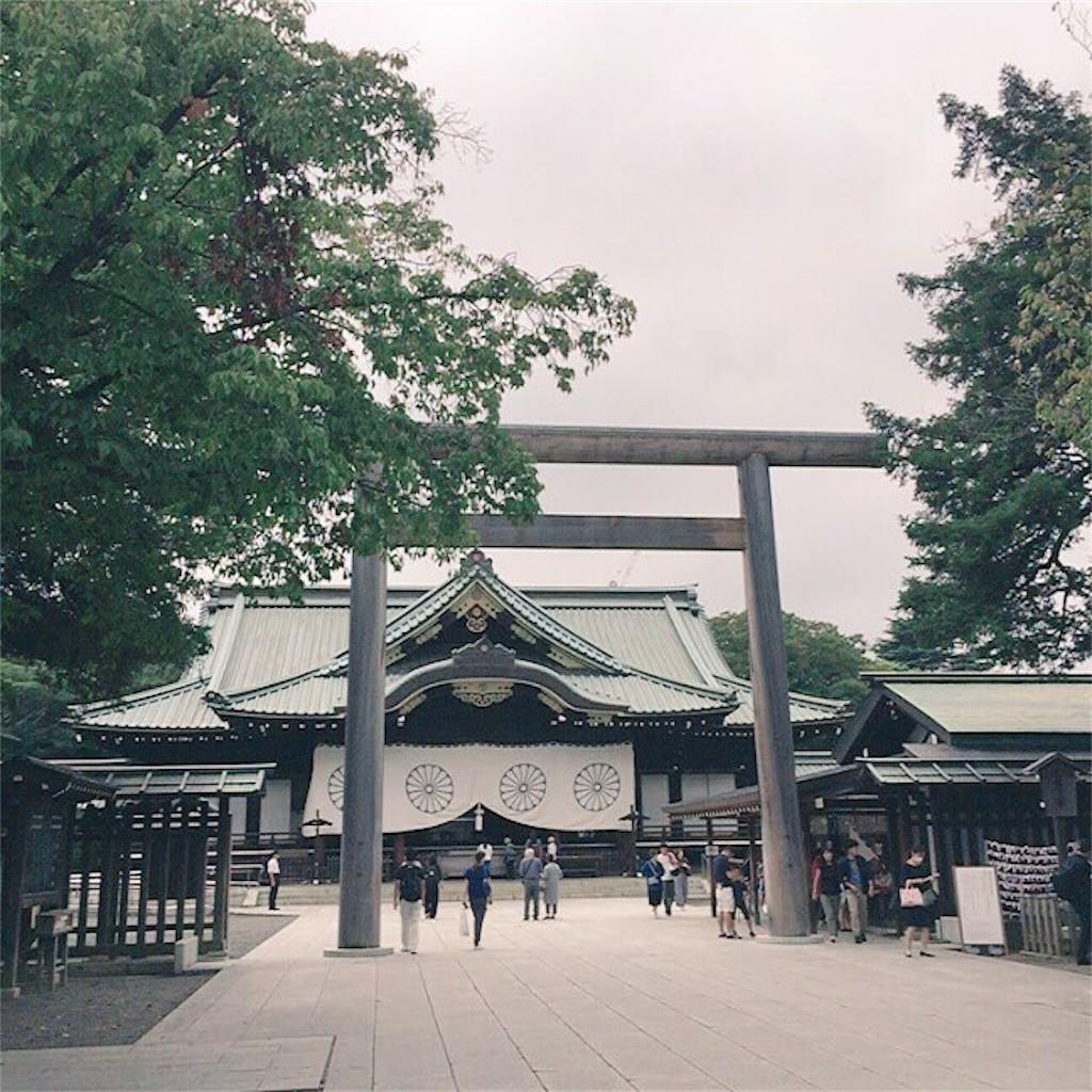 f:id:mariko_tsukamoto:20180916224100j:image