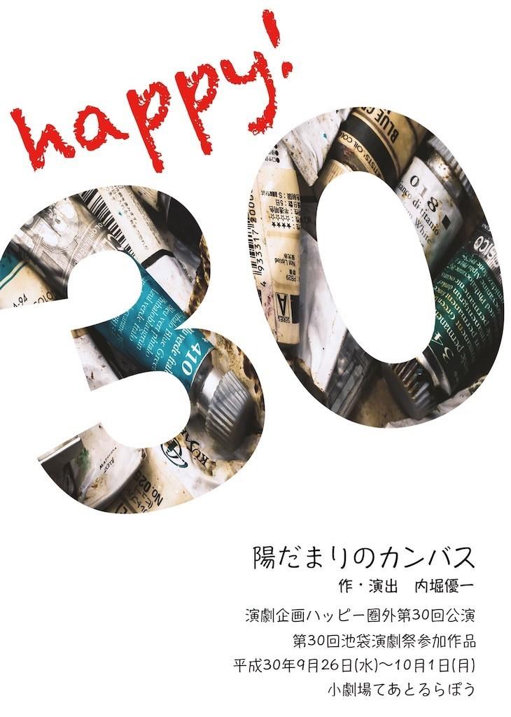 f:id:mariko_tsukamoto:20180916224512j:image