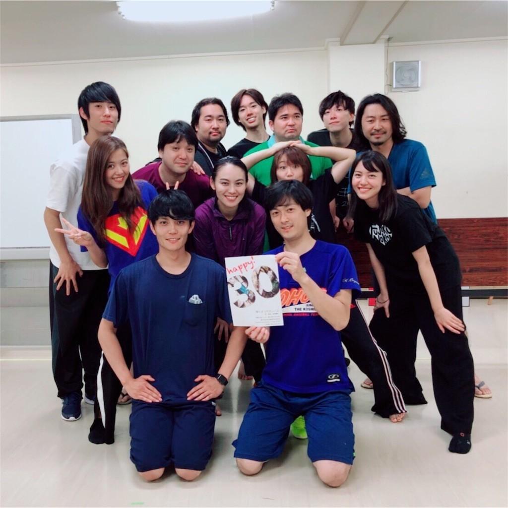 f:id:mariko_tsukamoto:20180916225032j:image