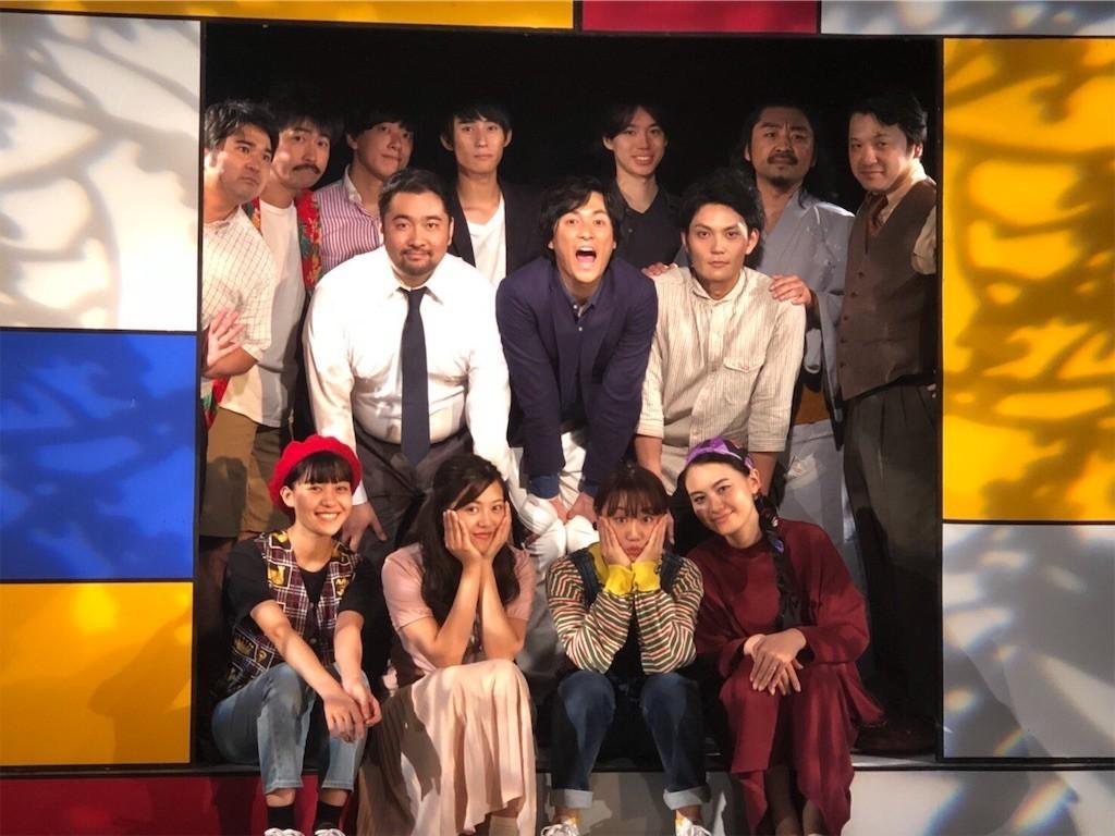 f:id:mariko_tsukamoto:20181007164141j:image