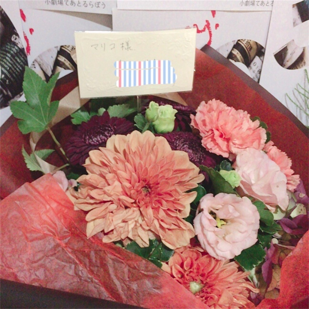 f:id:mariko_tsukamoto:20181009182236j:image