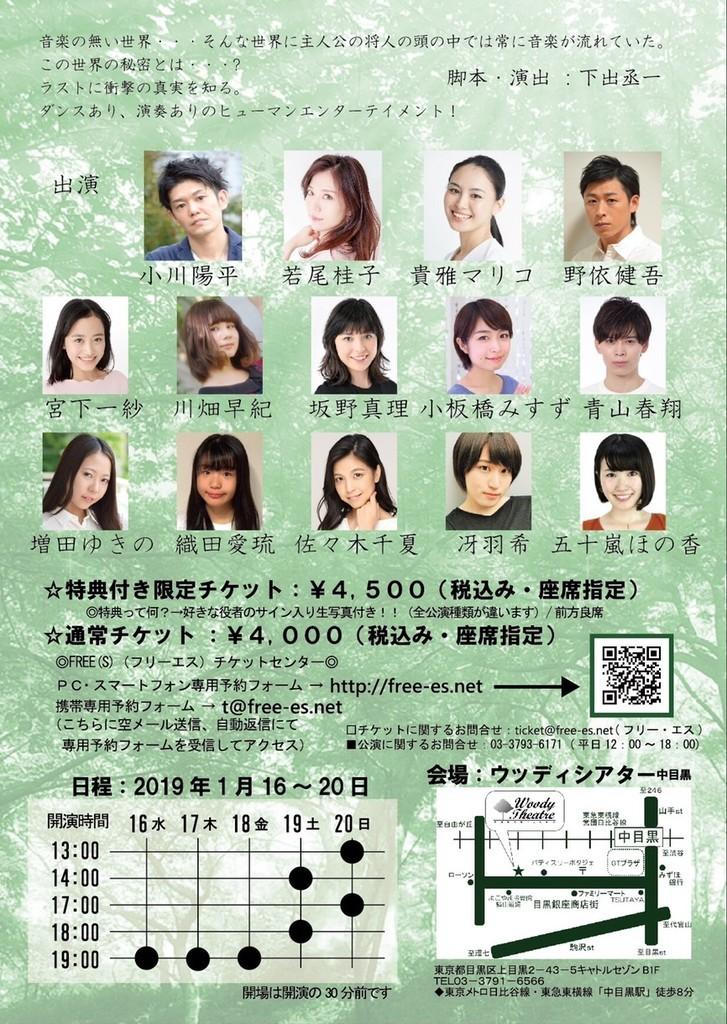 f:id:mariko_tsukamoto:20181209210007j:plain