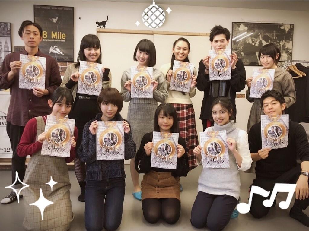 f:id:mariko_tsukamoto:20181213123227j:image