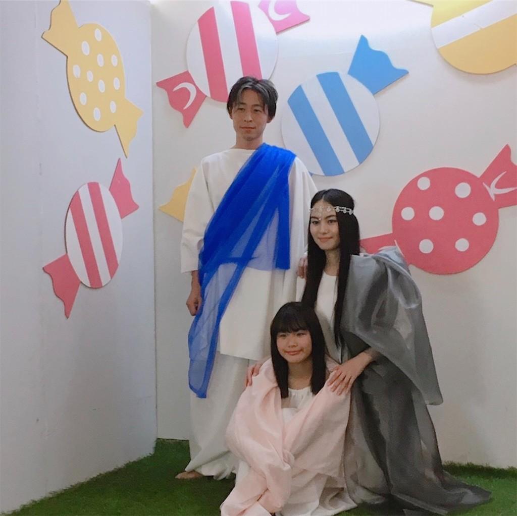 f:id:mariko_tsukamoto:20181229124428j:image