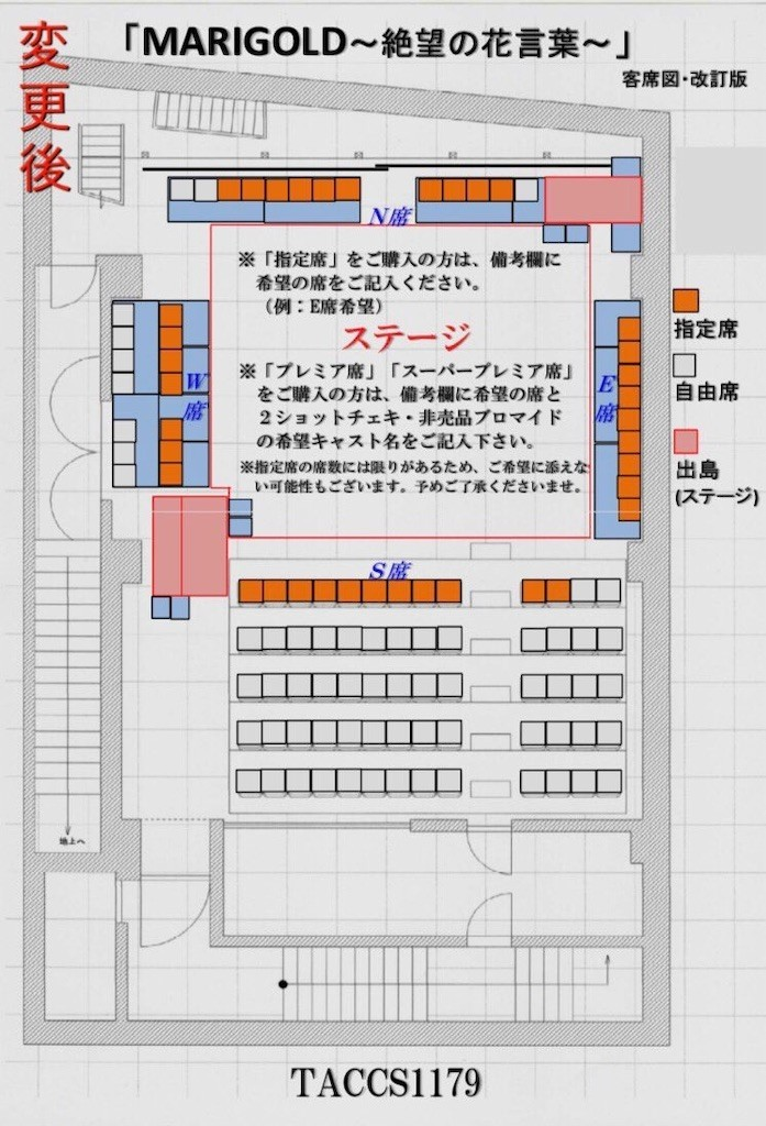 f:id:mariko_tsukamoto:20190226152520j:image