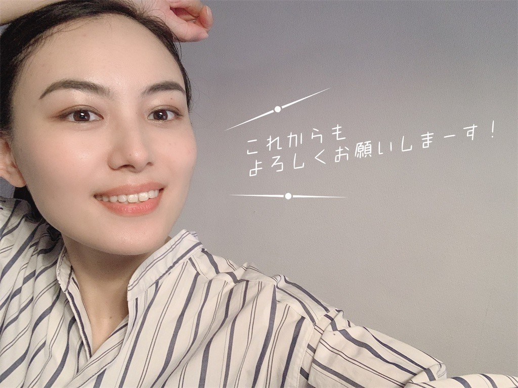 f:id:mariko_tsukamoto:20190701160303j:image