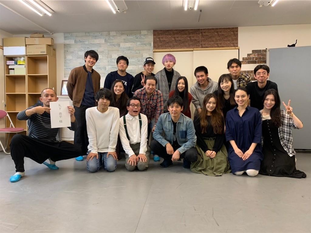 f:id:mariko_tsukamoto:20191022114215j:image