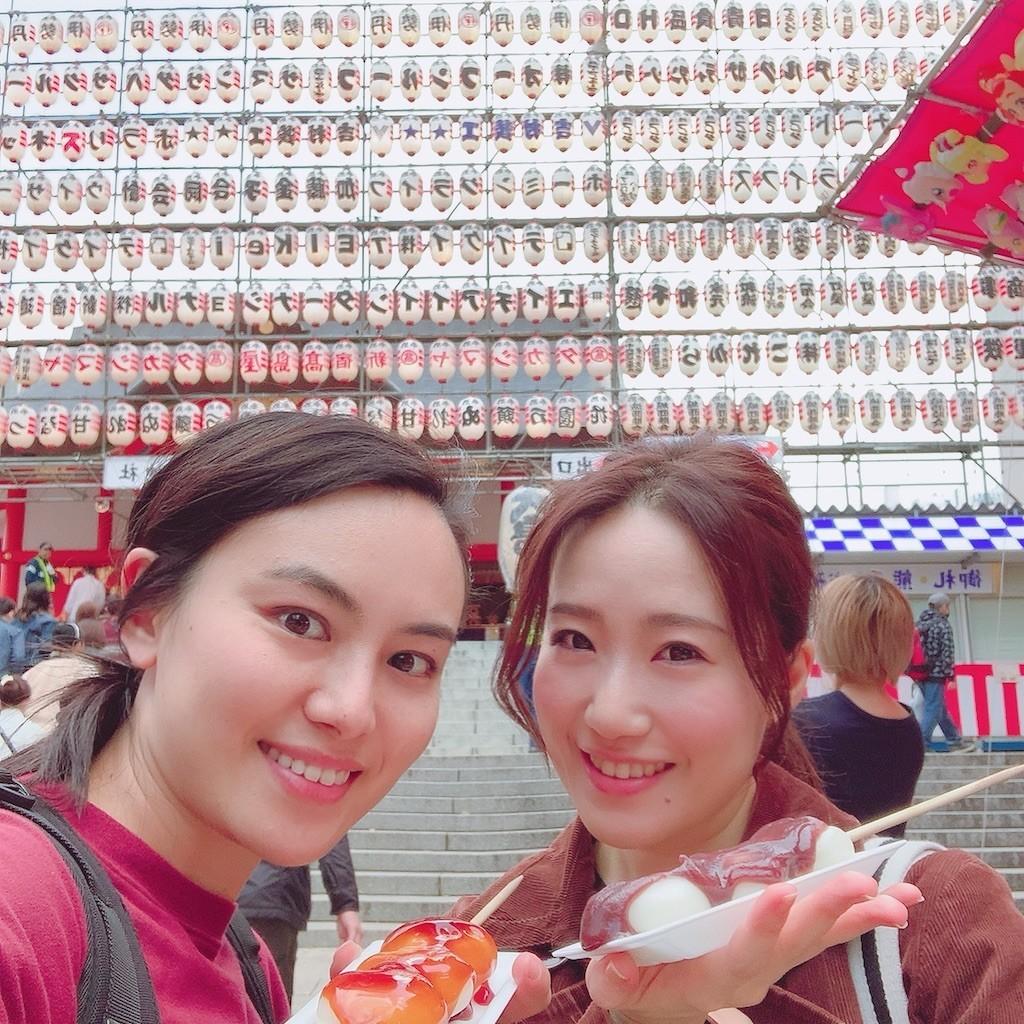 f:id:mariko_tsukamoto:20191119170900j:image