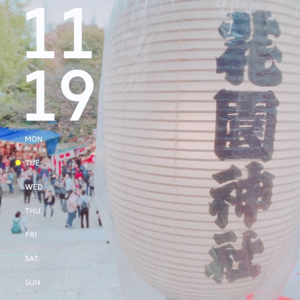 f:id:mariko_tsukamoto:20191119171008j:image