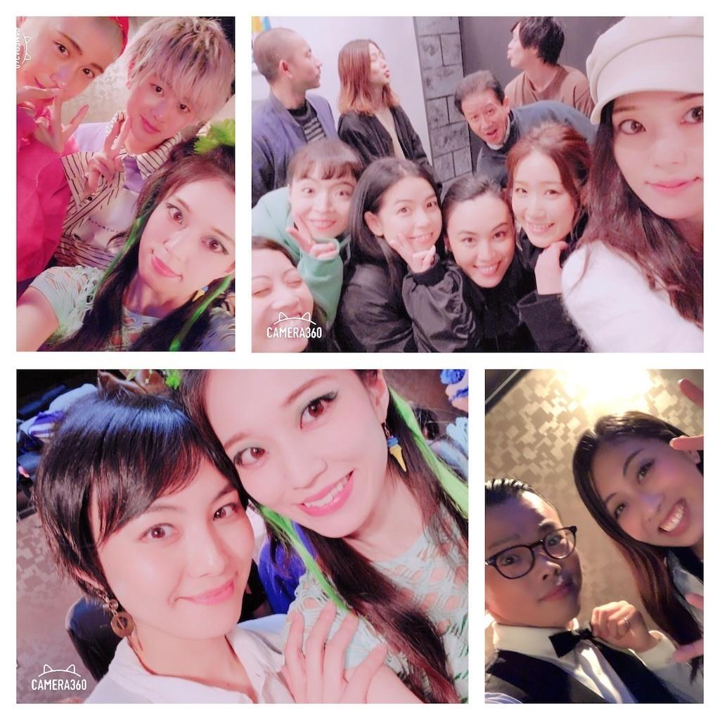 f:id:mariko_tsukamoto:20191127173722j:image
