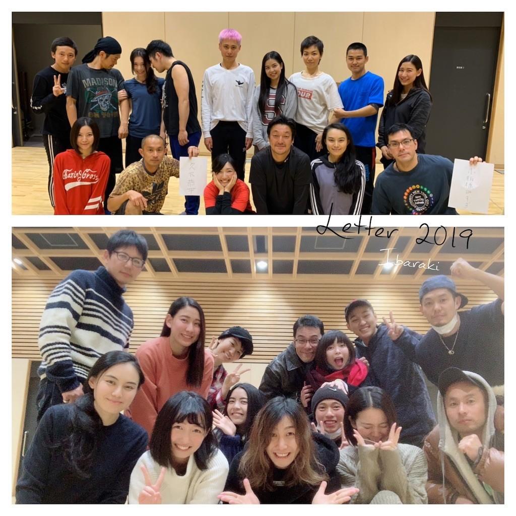 f:id:mariko_tsukamoto:20191203212736j:image
