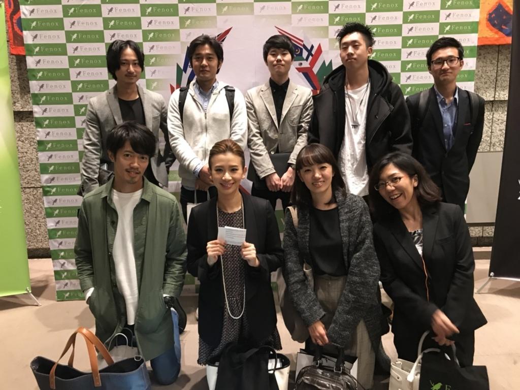 f:id:marikohashimoto:20171101184726j:plain