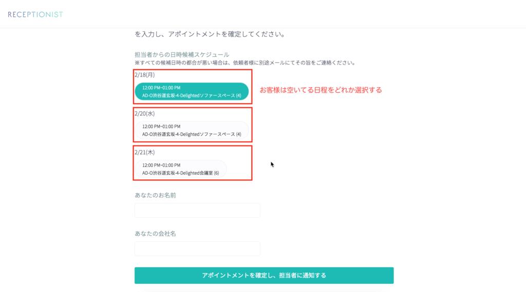 f:id:marikohashimoto:20190212171404p:plain