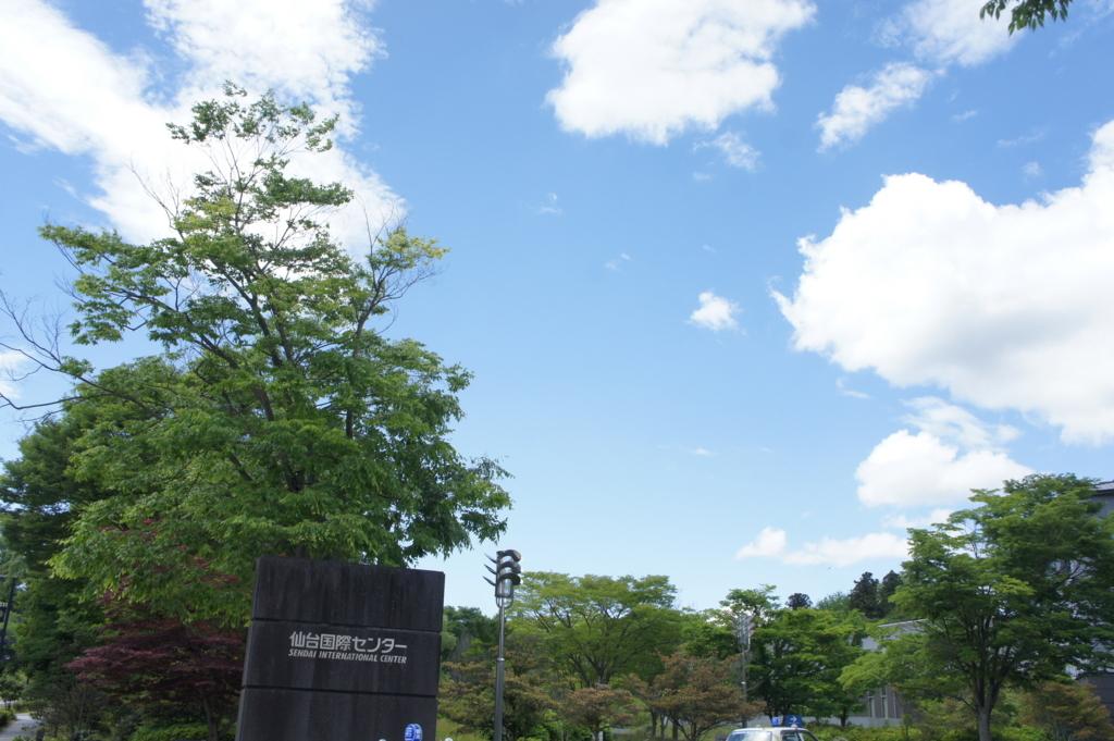 f:id:marikokobayashi:20180605163917j:plain