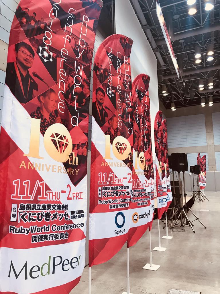 f:id:marikokobayashi:20181116000544j:plain