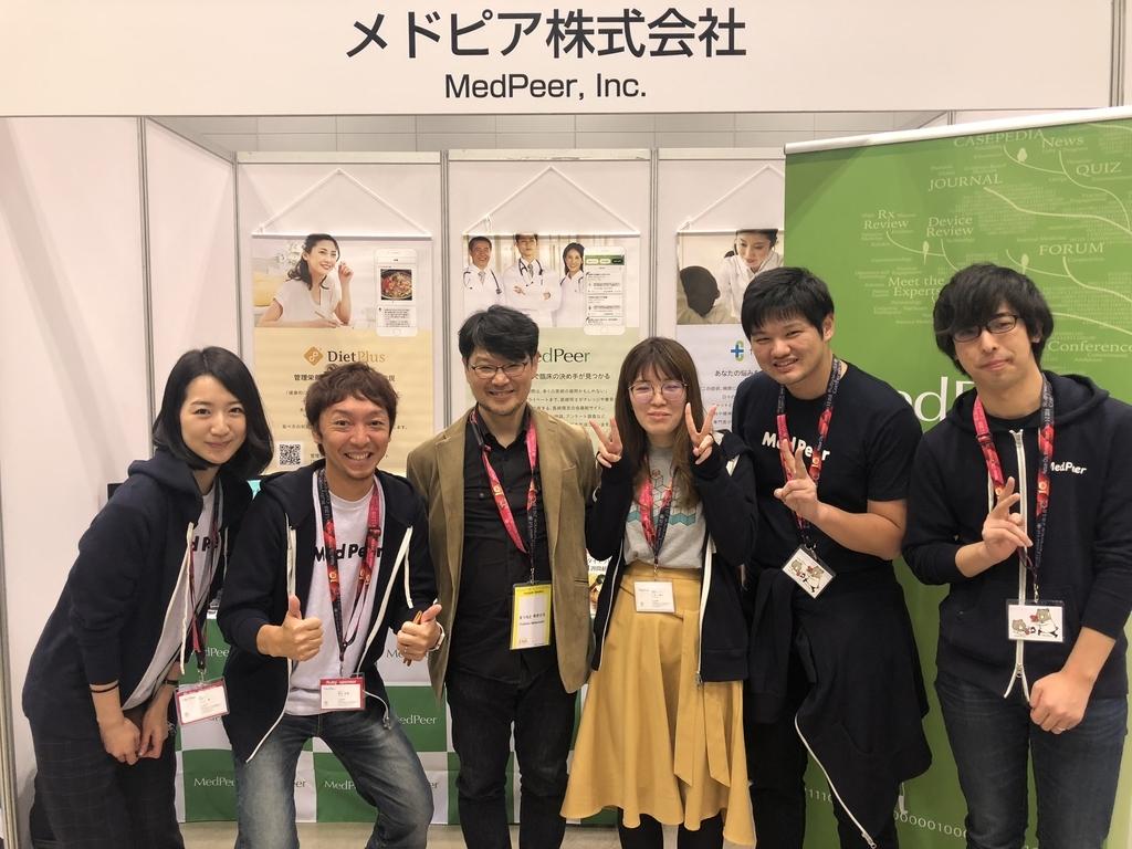 f:id:marikokobayashi:20181116002540j:plain