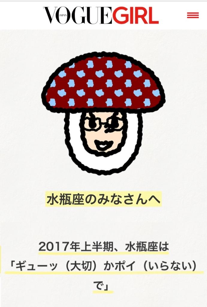 f:id:marikooo:20170212153523j:plain