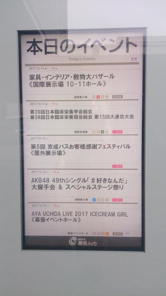 f:id:marimo-pokemon-marimokojo:20180220111745j:plain