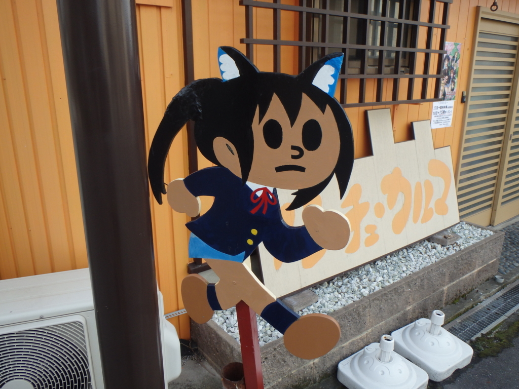 f:id:marimo-pokemon-marimokojo:20180220204644j:plain