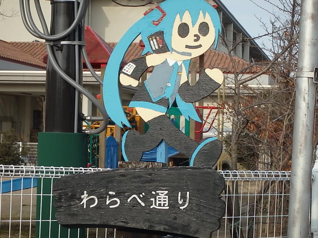 f:id:marimo-pokemon-marimokojo:20180220205155j:plain